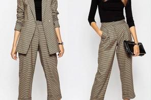 Stajling poslovni look, moderno odijelo, poslovni dress code